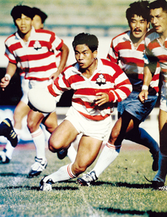 Maillot Rugby Japon 1980's