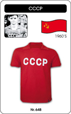 Maillot CCCP 1960