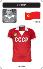 Maillot CCCP 1980