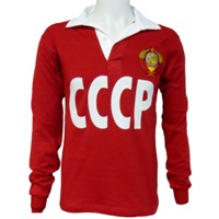 Maillot Rugby CCCP 1980's